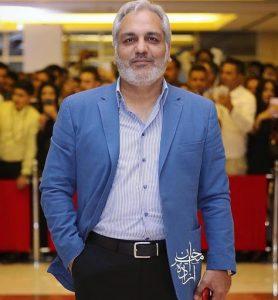 عکس مهران مدیری با ریش